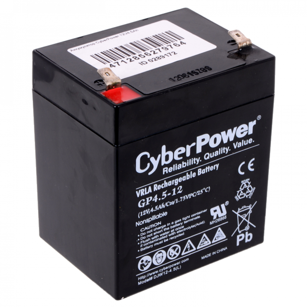 #батарея 12Vx5Ah Cyber Power